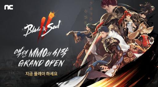 「Blade & Soul 2」の正式サービスが韓国で開始。制作過程を面白く表現したという新CMも公開
