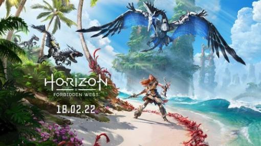 『Horizon Forbidden West』2022年2月18日発売、60fpsパッチが配信された「ホライゾンゼロドーン」後方機種との比較動画も公開!