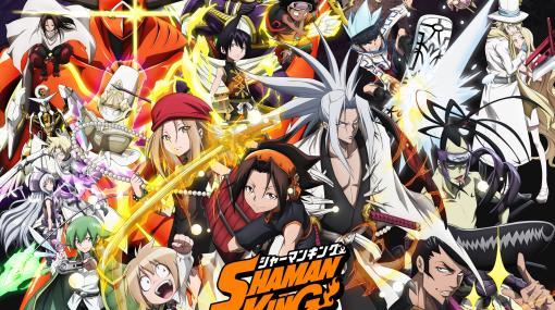 「エレメンタルストーリー」で,アニメ「SHAMAN KING」とのコラボイベントが8月31日にスタート