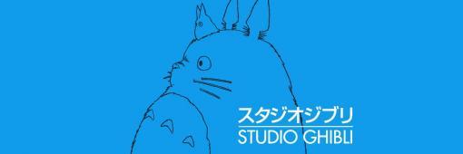 スタジオジブリが、あえてデジタル作品を「フィルム」に焼く「納得の理由」(倉田 雅弘) | マネー現代 | 講談社(1/5)