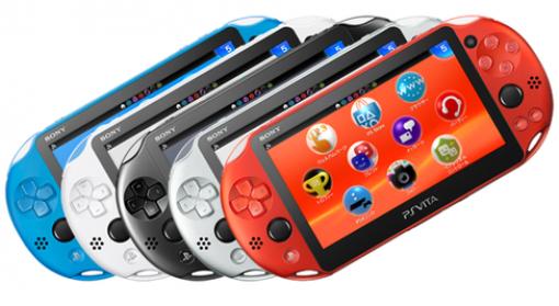 PS Vitaって完成された携帯ゲーム機だったよな