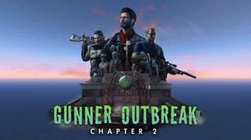 『Fallout 4』DLCサイズMod拡張「Sim Settlements 2 Chapter 2」発表! 壮大なトレイラーも披露