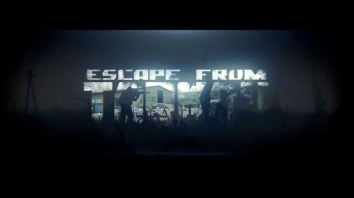 『Escape from Tarkov』が正式に日本語へ対応決定。有志の日本語翻訳チームの努力が実を結ぶ