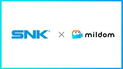 ライブ配信サービス「Mildom」,SNKのゲーム著作物を使ったライブ配信および収益獲得が可能に