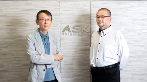 Unityを自動車製造業や建設業で活用、アスクがソリューションエンジニアを募集 - インタビュー