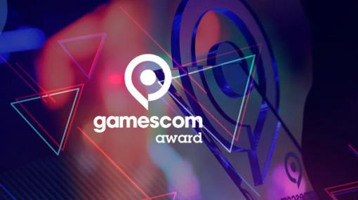 大賞は『ELDEN RING』に決定!「gamescom award 2021」受賞作品リスト