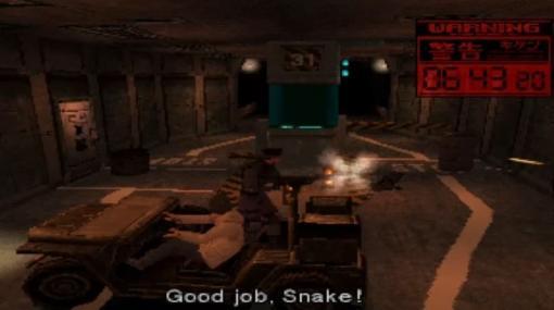 『メタルギアソリッド』ゲーム終盤シーンにて「2コンで敵の警備兵を操作できる」隠し要素が新たに判明。海外のRTAコミュニティで話題に
