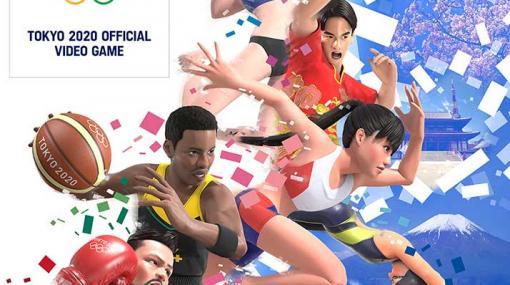 「東京2020オリンピック」,12月31日まで無料アップデート「トップアスリートに挑戦!」の配信延長が決定