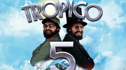 Steam版「トロピコ5」が日本語に対応!PS4版の販売権はKalypso Media Japanに変更