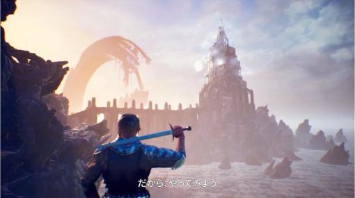 中世+SFな未知の惑星が舞台のアクションRPG『The Last Oricru』の最新映像が公開。350年の眠りから覚めた主人公の運命を描く