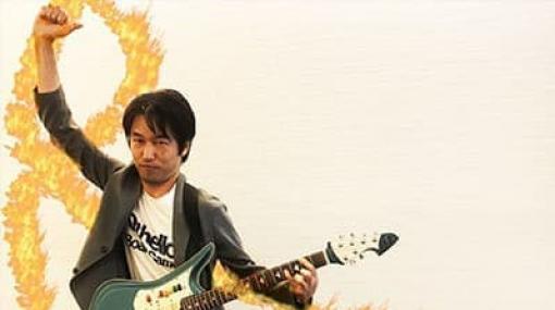 『グルーヴコースター』『ラクガキ キングダム』などのゲーム音楽制作に携わった下田祐氏がタイトーを退職