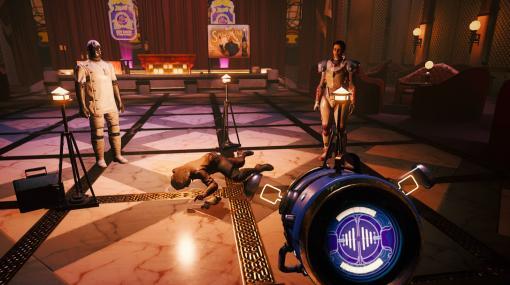 Switch版「アウター・ワールド」DLC第2弾「エリダノス殺人事件」配信日決定!殺人事件の謎を解くハルシオン・ヘレンの最後にして最高のADV