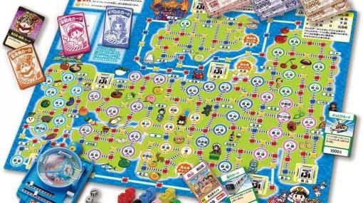 最大10時間以上遊べる『桃鉄』のボードゲーム『桃太郎電鉄 ~昭和 平成 令和も定番!~ボードゲーム』の予約受付が開始