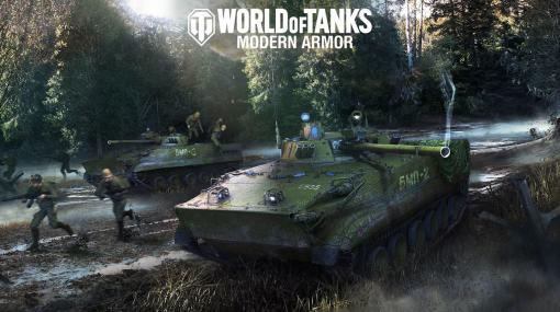 """コンシューマ機版「World of Tanks」,多数の車輌追加や大幅なバランス調整を含む""""レジェンダリー・リブート""""アップデートが実施"""