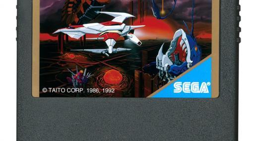 メガドライブミニ用アクセサリー「メガドラタワーミニZERO」に同梱される全タイトルのカートリッジデザインが公開!