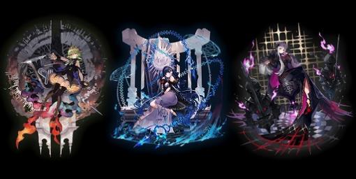 """「ファントム オブ キル」に新キャラクターシリーズ """"demise former""""が登場。声優サイン色紙が当たるキャンペーンの開催も"""