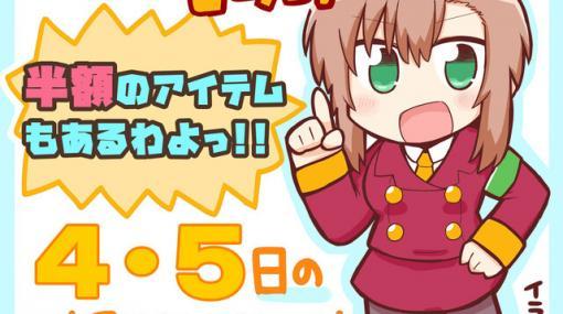 【楽天スーパーセール】9月4・5日の注目アイテムまとめ! 特に5日はポイントが美味しい