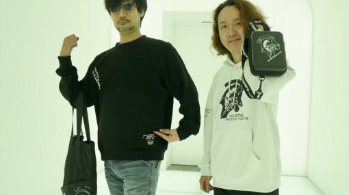 小島秀夫監督のお墨付き! GU × KOJIMA PRODUCTIONSコラボコレクション、9月27日発売