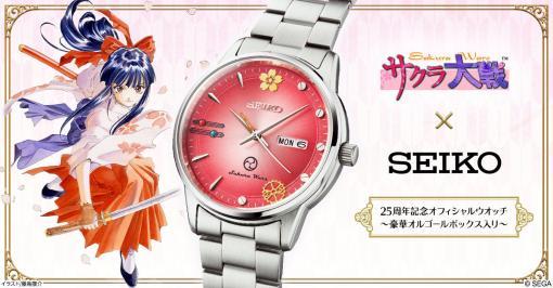 『サクラ大戦』×SEIKO真宮寺さくらデザインの腕時計が発売。数量限定、『檄!帝国華撃団』のオルゴールボックス付き