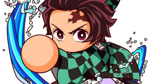 「パワプロアプリ」炭治郎たちが甲子園を目指す!?TVアニメ「鬼滅の刃」とのコラボが9月16日より実施