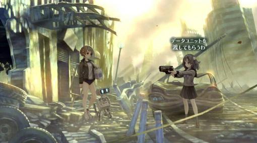 『十三機兵防衛圏』の日本国内の累計販売数が20万本。9月15日までダウンロード版の40%オフのセールを実施中