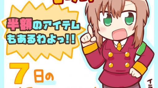 【楽天スーパーセール】9月7日の注目アイテムまとめ。Ryzen5搭載ノートPCやゲーミングマウスが狙い目!