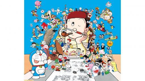 『藤子・F・不二雄大全集』電子版が9月3日より配信開始。第1弾は『ドラえもん』『パーマン』『キテレツ大百科』など全50冊