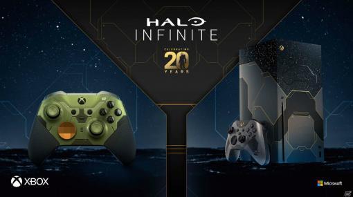 「Halo」シリーズをモチーフにしたXboxSX本体とXbox Elite ワイヤレス コントローラー シリーズ 2が発表!