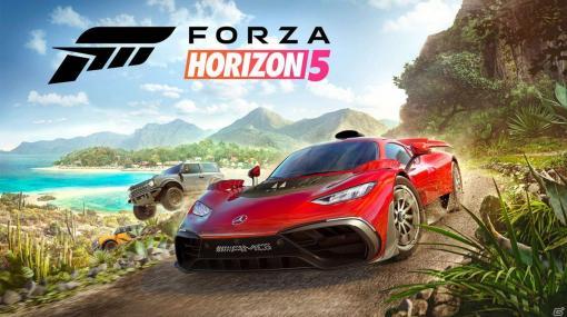 「Forza Horizon 5」カバーカーの「メルセデス AMG・One」などがメキシコの大地を疾走するゲームプレイ映像が公開!
