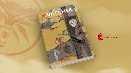 ゲラルトが日本風の世界を旅する漫画「ウィッチャー・ローニン」のクラウドファンディングが開始。24時間以内の支援でミニチュアフィギュアがもらえる