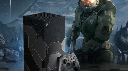 「Halo」20周年記念特別デザインの「Xbox Series X Halo Infinite リミテッド エディション」などが9月21日より予約受付開始