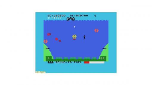"""レトロゲーム配信サービス""""プロジェクトEGG""""に『アクアポリスSOS(MSX版)』が登場。ミサイル攻撃に対抗して人命救助をするシューティングゲーム"""