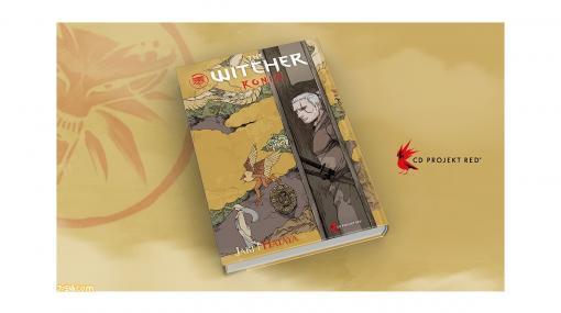 RPG『ウィッチャー』のスピンオフコミック『ザ・ウィッチャー:ローニン』がクラウドファンディングを開始。24時間以内の支援でオリジナルフィギュアがもらえる!