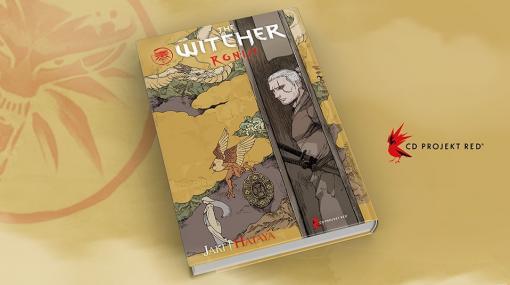 「ザ・ウィッチャー」ゲラルトが活躍するIFストーリーがコミック化!9月8日19時までに支援するとオリジナルフィギュアが貰える