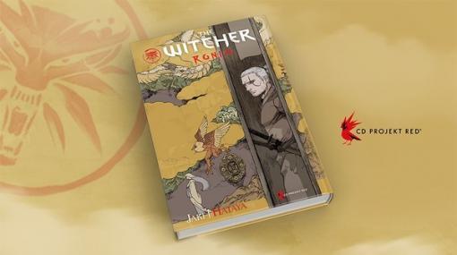 日本人アーティストが描くオリジナルコミック「ウィッチャー ローニン」Kickstarter開始!日本風の世界でゲラルトが雪女を追う