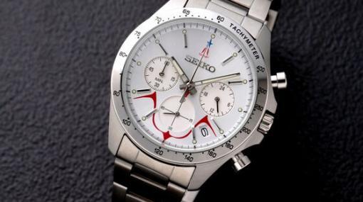 映画「シン・ウルトラマン」モチーフの腕時計が生産数限定で登場!ウルトラマンの美しさをそのまま表現したSEIKO クロノグラフ