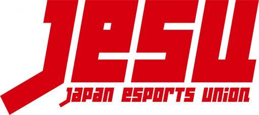 韓国文化スポーツ観光省主催の「東アジアeスポーツチャンピオンシップ」が明日開幕