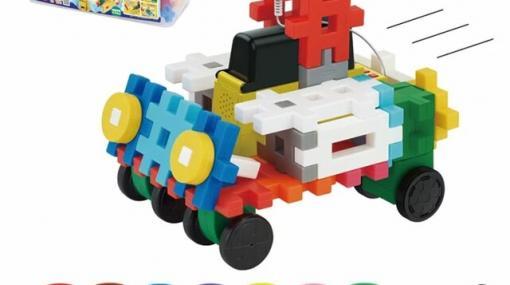 【楽天スーパーセール】知育玩具『学研のニューブロック』が9/9 10時から半額