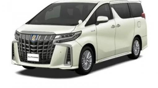 驚異の254万円引きで特別仕様のトヨタ・アルファレードが9/10 11時から販売!【楽天スーパーセール】