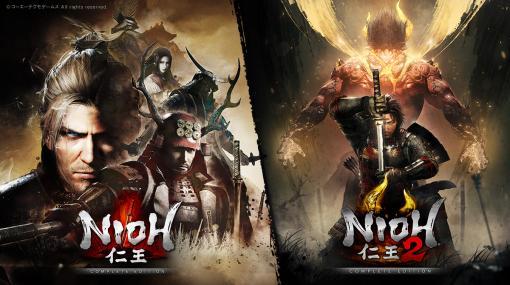 「仁王・仁王2 Complete Edition」がEpic Games Storeで販売開始。2021年9月16日まで「仁王」は無料配信。「仁王2」のセールも