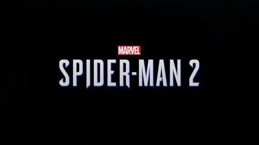 スパイダーマンのゲームシリーズ最新作「Marvel's Spider-Man 2」が2023年に発売決定。PS5版のトレイラーが公開に