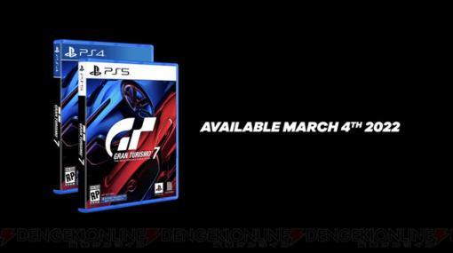 PS4/PS5『グランツーリスモ7』が2022年3月4日に発売決定