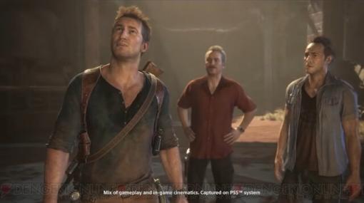 PS5/PC『アンチャーテッド 海賊王と最後の秘宝』&『古代神の秘宝』リマスター版が発売決定!