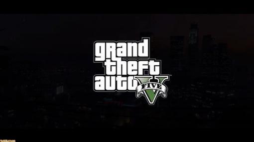 【GTA5】PS5『グランド・セフト・オート V』が2022年3月に発売【PS Showcase 2021】