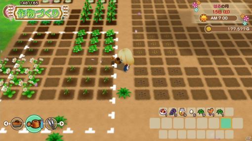 PS4/Xbox版「牧場物語 再会のミネラルタウン」のプロモーション映像が公開!特典付きPS4ダウンロード版の発売も決定