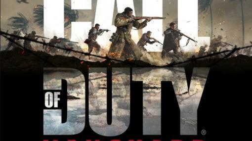 「Call of Duty:VANGUARD」のベータ版が2週連続でリリース決定!PS5/PS4版の予約者は9月11日からプレイ可能