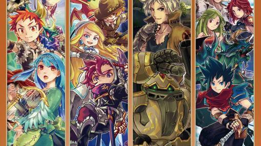 「アームド&ゴーレム」「聖戦クロニクル」など4作品を収録した「ケムコRPGセレクション Vol.8」が12月16日に発売!