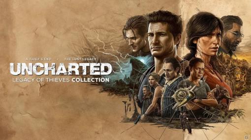 PS5/PC「アンチャーテッド トレジャーハンターコレクション」が2022年初頭に発売決定!