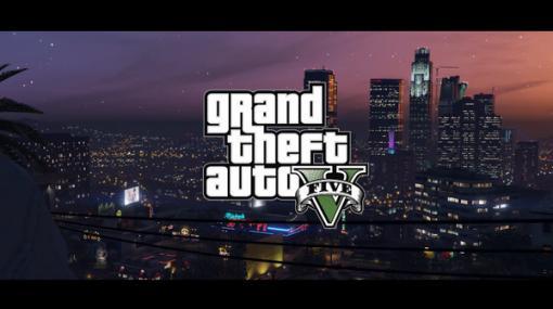 PS5/Xbox Series X|S版『GTA V』『GTAオンライン』は2022年3月に登場!