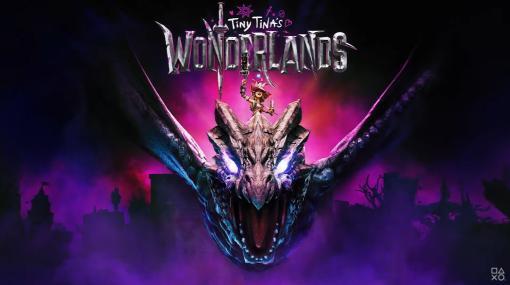 2k、ファンタジーアドベンチャー「ワンダーランズ ~タイニー・ティナと魔法の世界」BABYMETALの曲が前面に流れる新トレーラーを発表